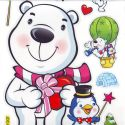 Kids stickers (JDC225)